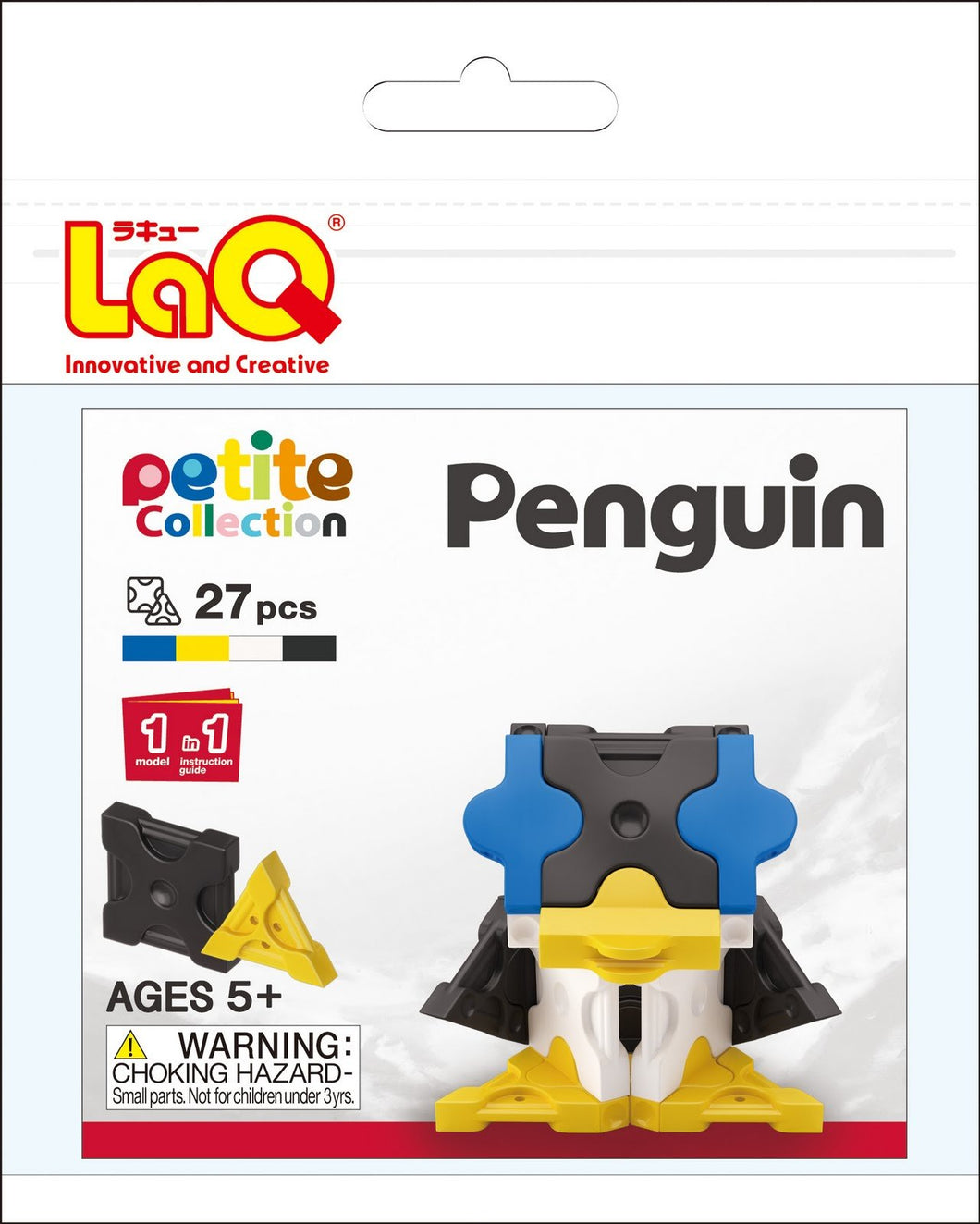 Penguin set package featured in the LaQ petite set
