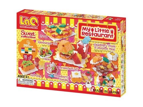 My little restaurant set package front side