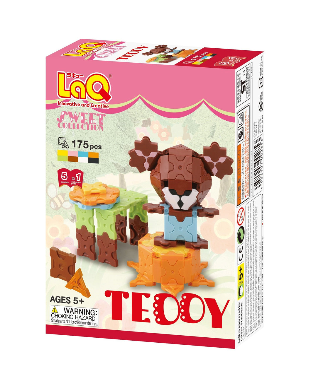Package front side featured in the LaQ sweet collection teddy set