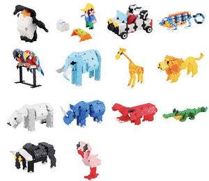 All animals featured in the LaQ imaginal zoo set