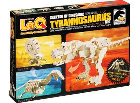 Package featured in the LaQ dinosaur skeleton tyrannosaurus set