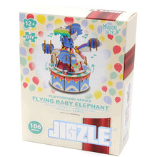 Load image into Gallery viewer, [JIGZLE Wooden Puzzle]<br>Playground Series - Flying Baby Elephant