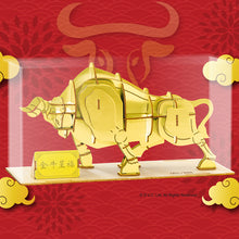 Load image into Gallery viewer, [JIGZLE Wooden Puzzle]<br>Year Of The Ox - Golden (Limited Edition)
