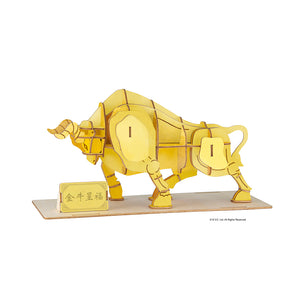 [JIGZLE Wooden Puzzle]<br>Year Of The Ox - Golden (Limited Edition)
