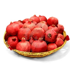 Pomegranate Basket  - Expressluv.in