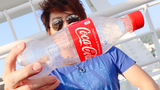 Banked- Coca Cola Gimmick + Instructions by Taiwan Ben