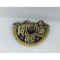 Chinese Luohanquian Bite Coin