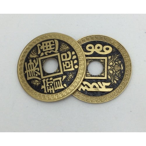 Chinese Luohanquian Flipper Coin