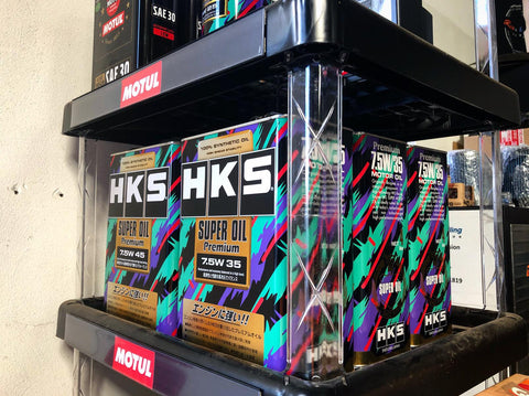 HKS, Super Oil Premium Blend 0W25 - Race Division
