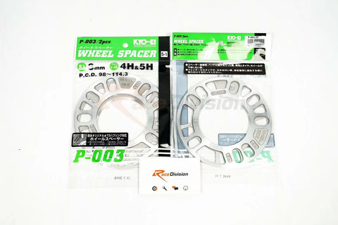 PROJECT KICS, Slip On Wheel Spacer - Race Division