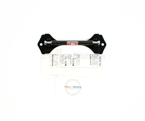 TRD, Battery Clamp 86/BRZ - Race Division