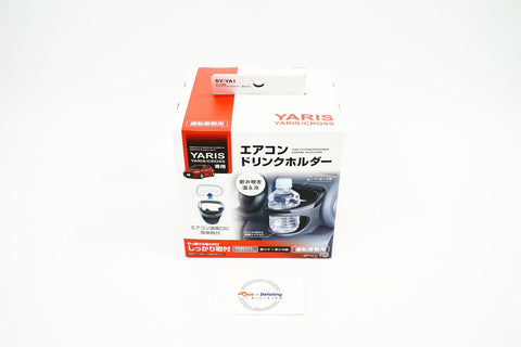 Toyota, A/C Drink Holder GR Yaris