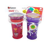9OZ GROW UP CUP - PP (2PC)