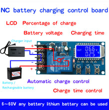 Load image into Gallery viewer, 6-60v 30A 10A Lead-acid Solar Battery Charge Controller Protection Board charger Time switch 12v 24v 36v 48v battery capacity