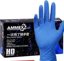 Load image into Gallery viewer, Disposable Nitrile Gloves (Box of 100)
