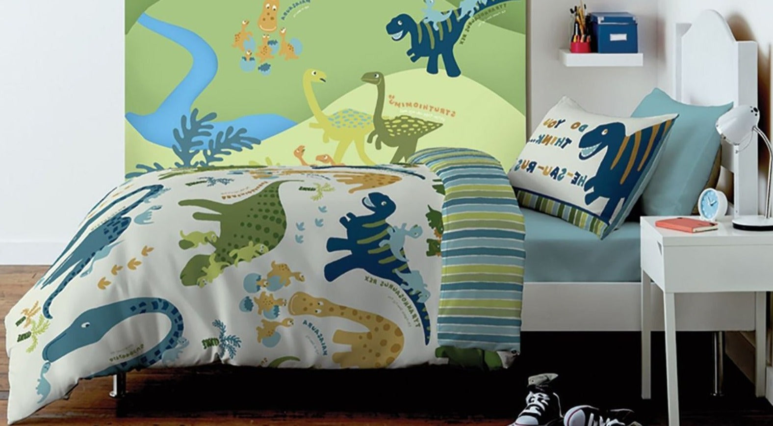 Dinosaur Duvet Set, Cushion, Blanket, Curtains & Rug Available