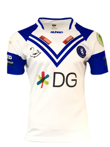 JUNIOR 2020 REPLICA AWAY SHIRT - NO NAME/NUMBER