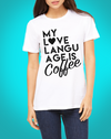 About Coffee Tee