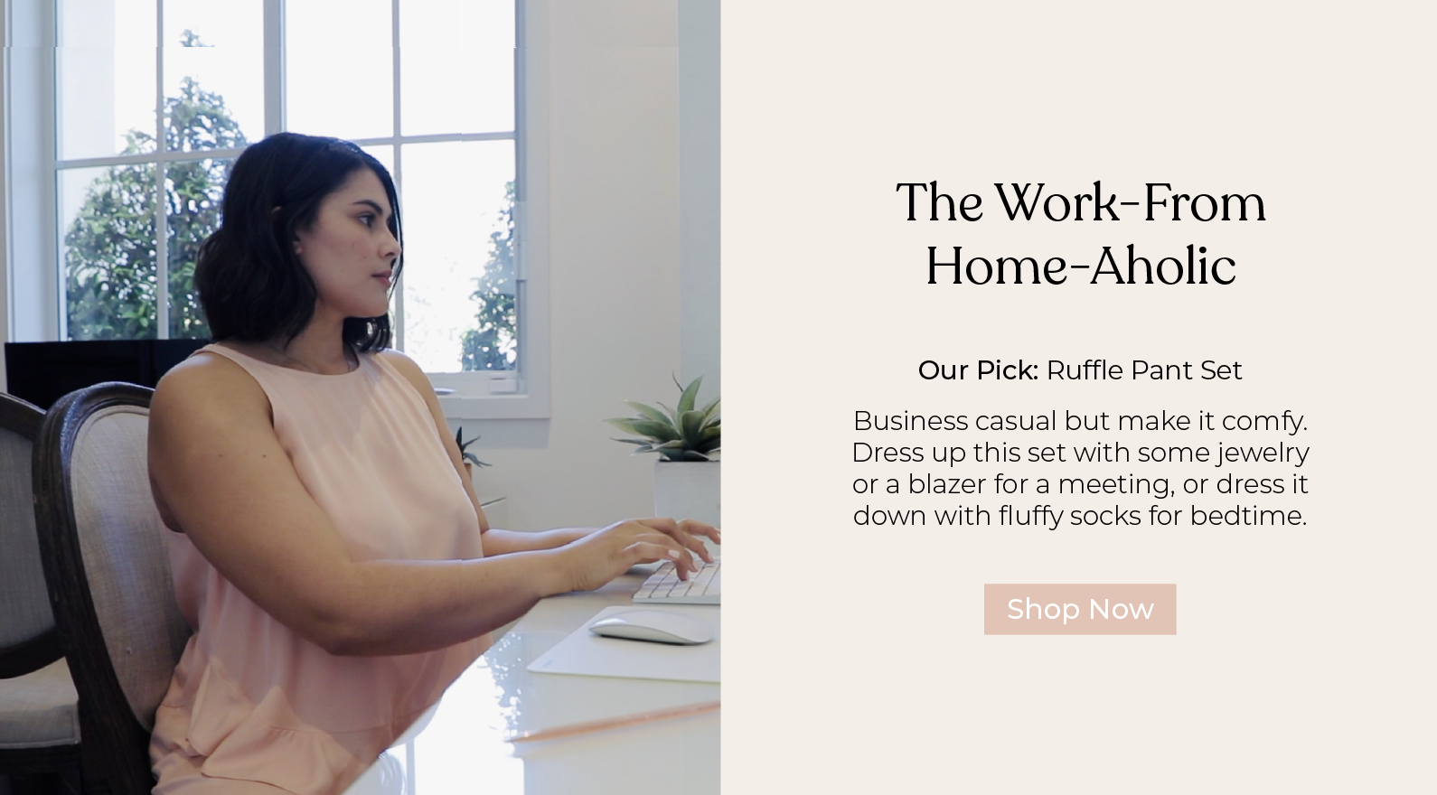 Half Asleep Sleepwear - The perfect gift for working from home
