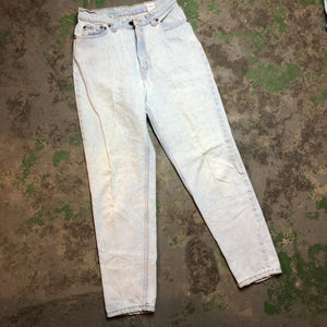Light wash high waisted denim pants