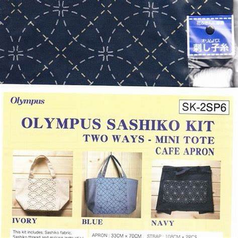 Olympus Sashiko Kit 2-Way Asanoha SK-2SP6 - Stitches from the Bush