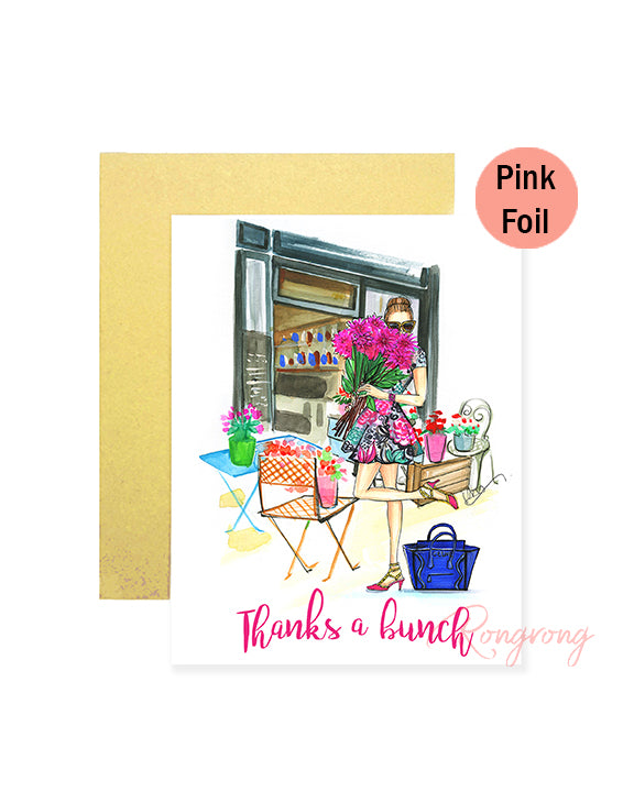 Thanks A Bunch Greeting Card - Brunette - Six Pack