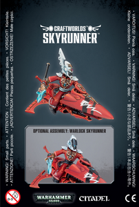 Craftworld Skyrunner (46-19)