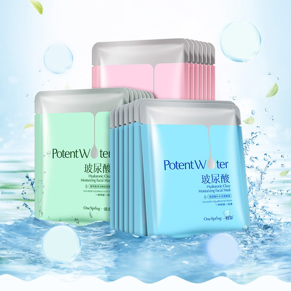 Treatment Mask 5pcs