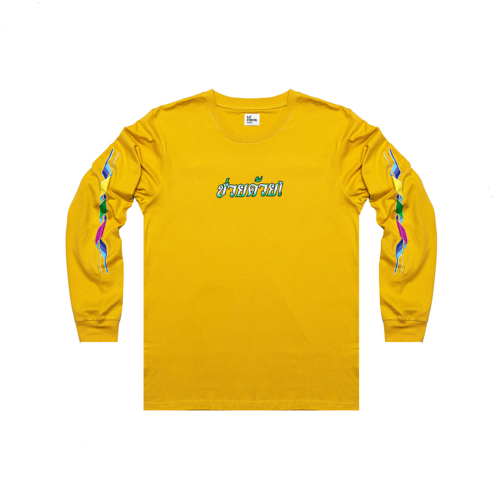 HELP ME! LONG SLEEVE (YELLOW)