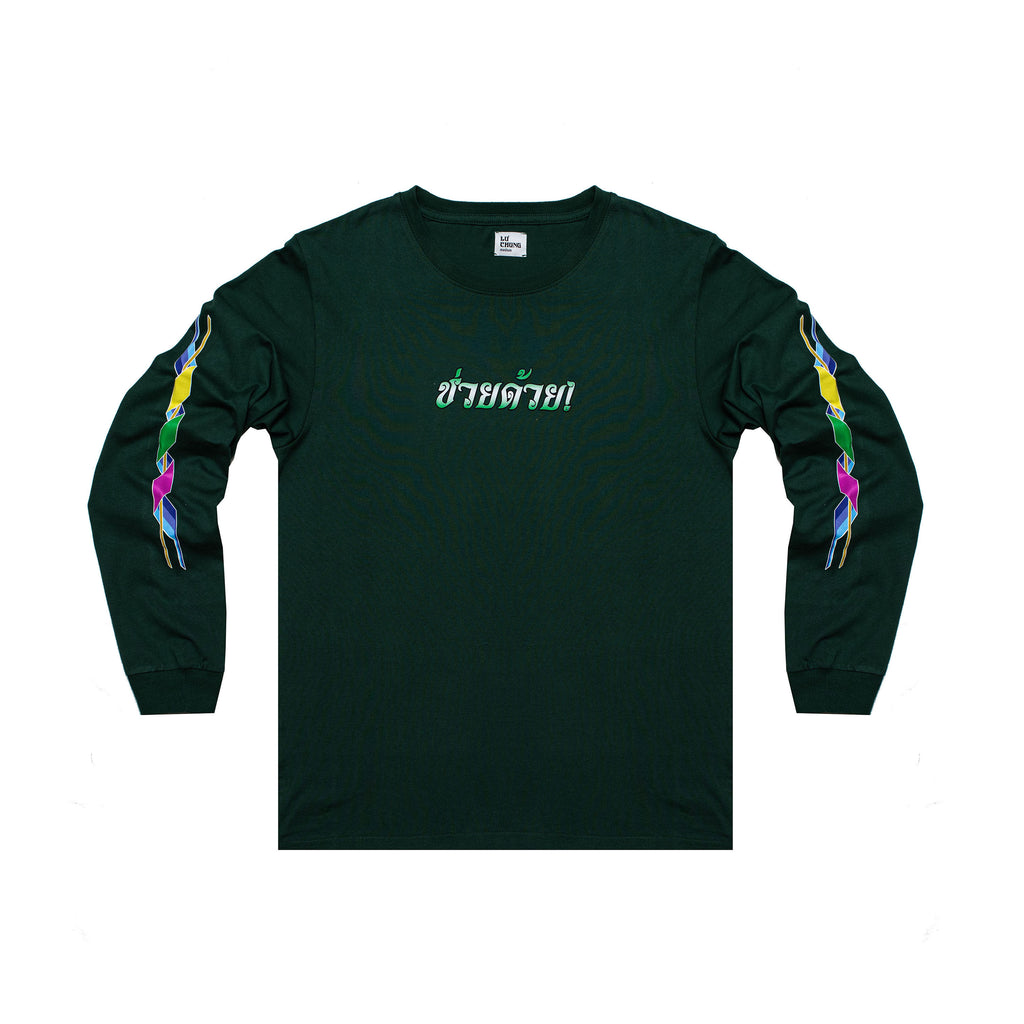 HELP ME! LONG SLEEVE (DARK GREEN)