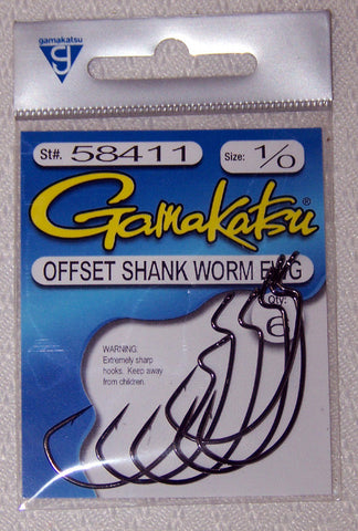 Gamakatsu Ex- Wide Gap Offset Shank Worm Hook Black