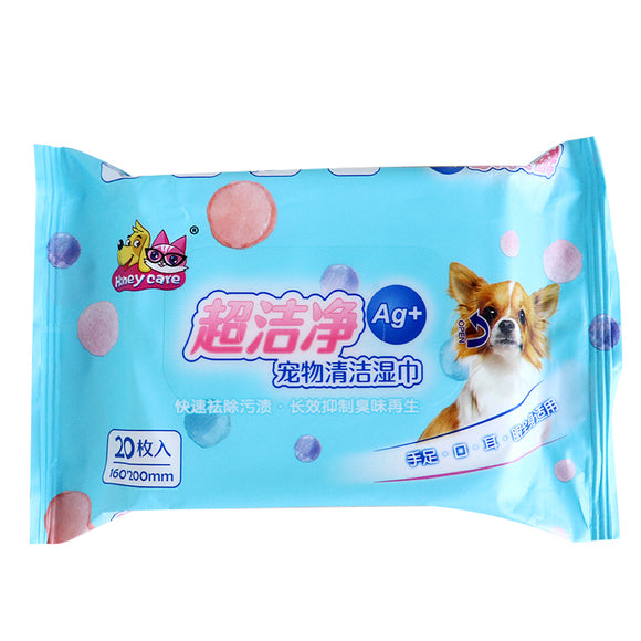 Honeycare Pet Wipes