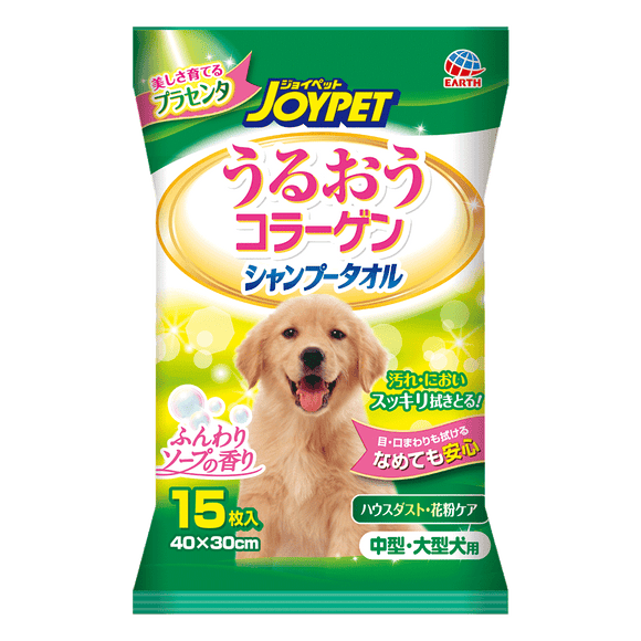 JoyPet Shampoo Towel Large Dog 15pcs (40x30cm)