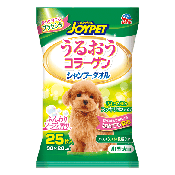 JoyPet Shampoo Towel Small Dog 25pcs (30x20cm)