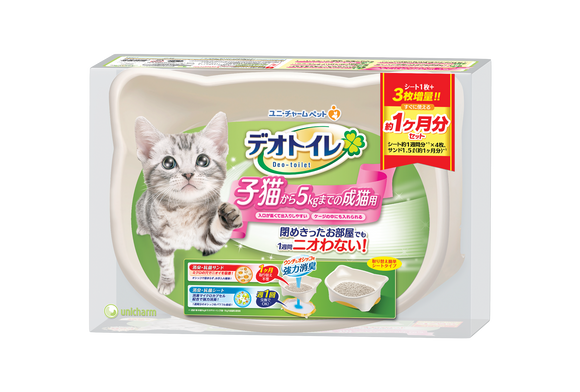 Unicharm Deo-Toilet Cat Litter System Litter system Kitten