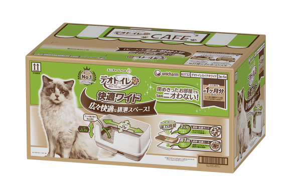 Unicharm Deo-Toilet Cat Litter System Litter System Wide