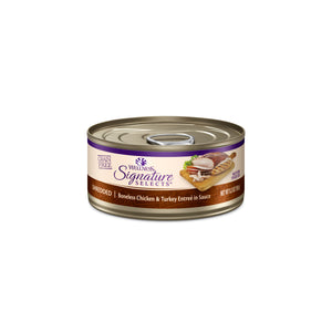 Wellness CORE Signature Selects Shredded Chicken & Turkey Canned Cat Food 5.3OZ