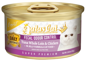 Aatas Cat Finest Daily Defence Fecal Odour Control 80g