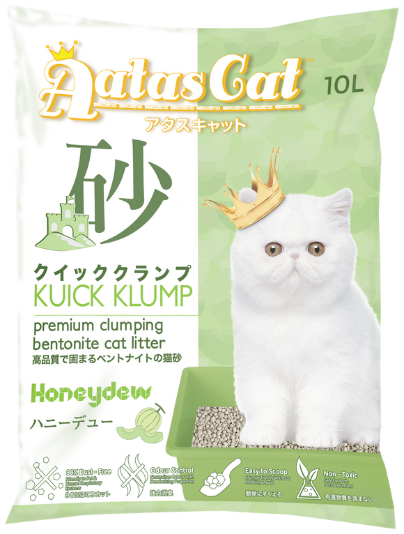 Aatas Cat Kuick Klump Bentonite Cat Litter Honeydew 10L