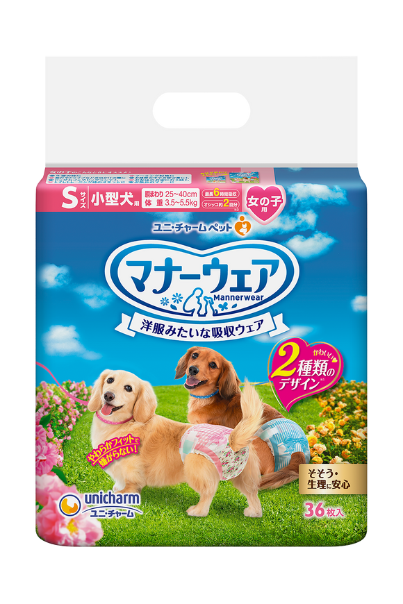 Unicharm Manner Wear Pet Diaper (Female)
