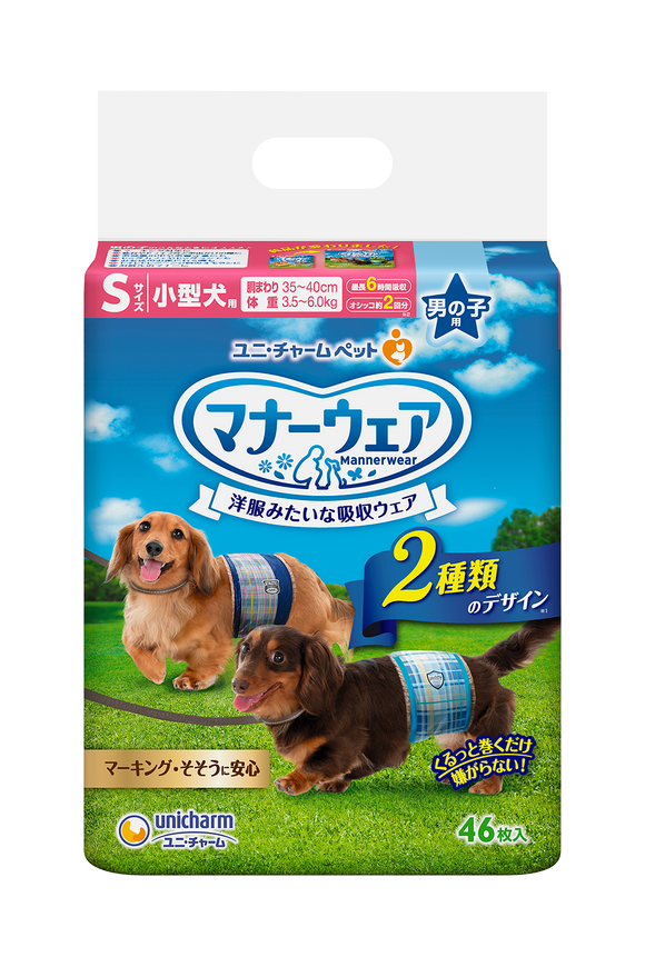 Unicharm Manner Wear Pet Diaper (Male)