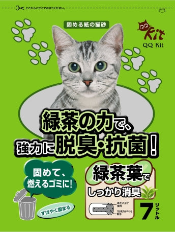 QQ Kit Recyclable Paper Cat Litter Green Tea 7L