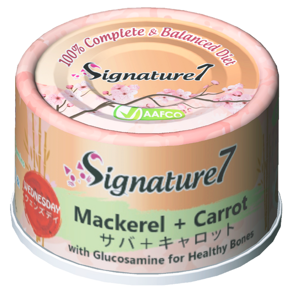 Signature7 WEDNESDAY Mackerel + Carrot 70g