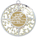 45 Hebrew Laser Cut Wall Hangers Gold & Silver Decor