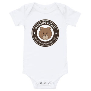 Baby Quality Bear Short Sleeve Onesie