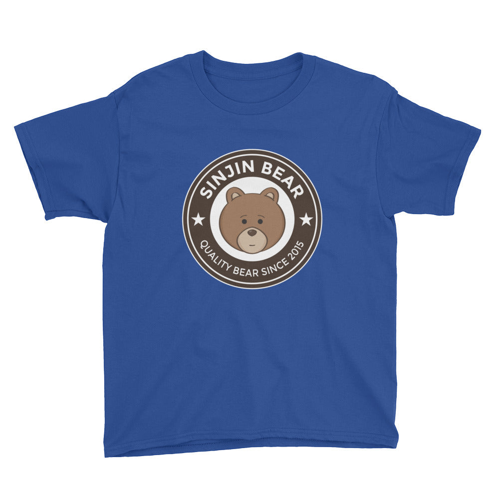 Boy's Youth Printed Quality Bear T-Shirt