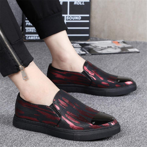 Men's Leather Wild Casual Loafers