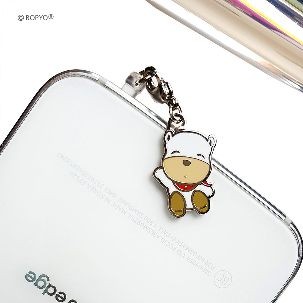Pip Puppy Carry Me Phone Charm