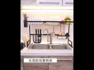 Dish Drying Rack Over Sink Kitchen Supplies Storage Shelf Countertop Space Saver Display Stand Tableware Drainer Organizer Utensils Holder Stainless ...
