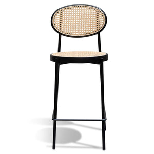 Natural Rattan Bar Stool - Black